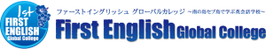 First English Global College
